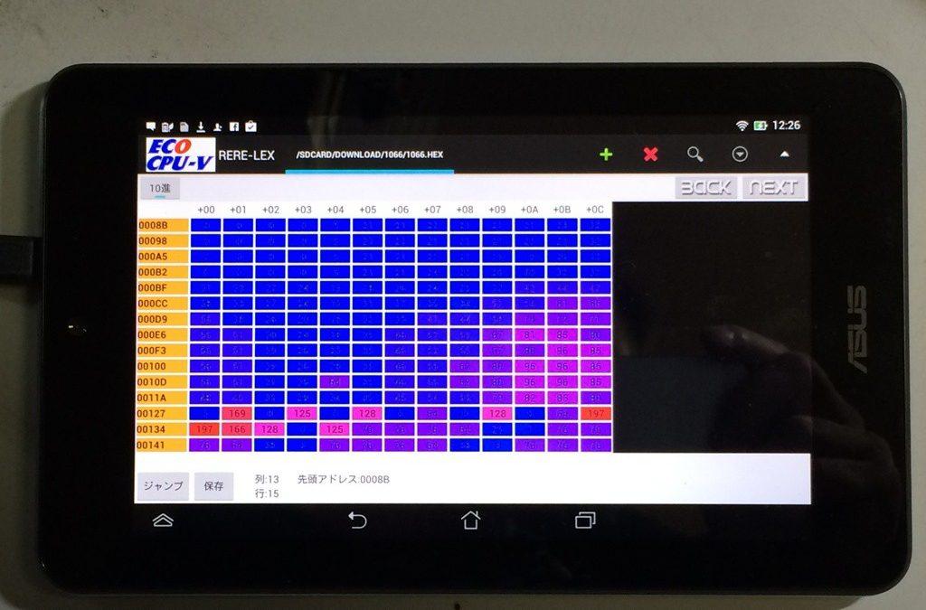 一 応Bluetooth経由でマップを書き換えることはできるように なっています