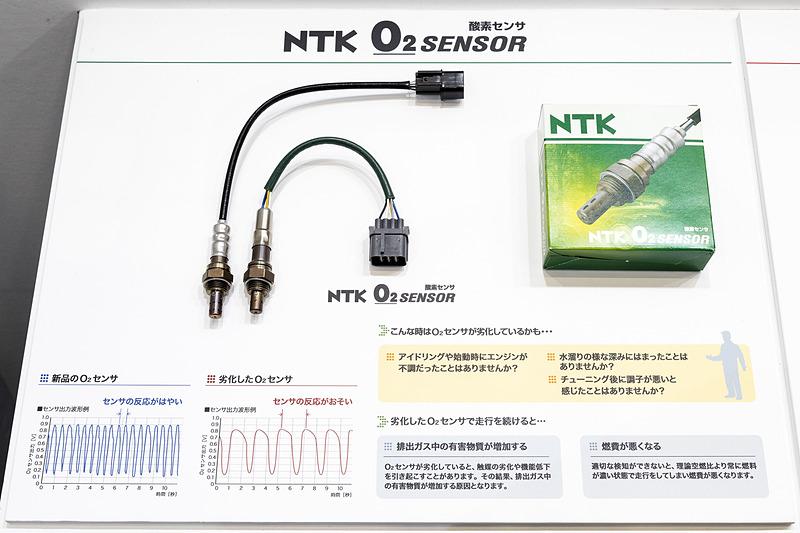 O2センサーの故障例