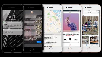 iOS 10 アップデートきてますよーIphone5以降が対応機種