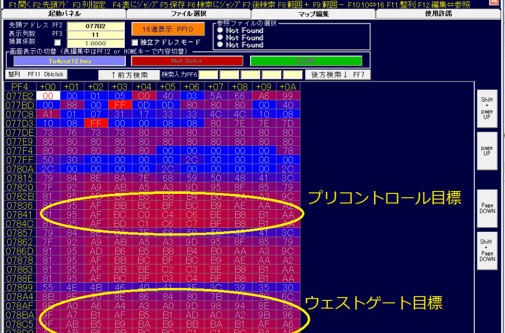 純正CPUでフルタービン車両のブーストコントロール(合法的に、しかも出費節減)
