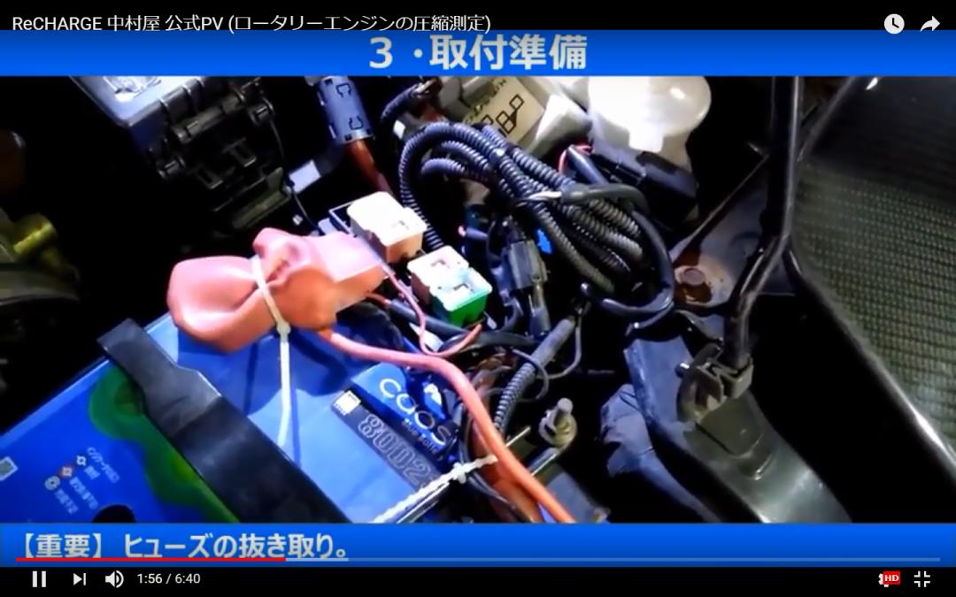 圧縮測定方法 動画
