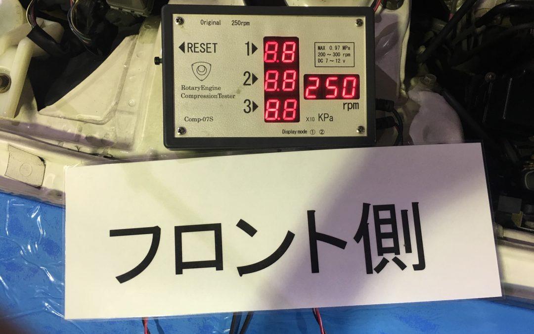 FD3Sの圧縮回復