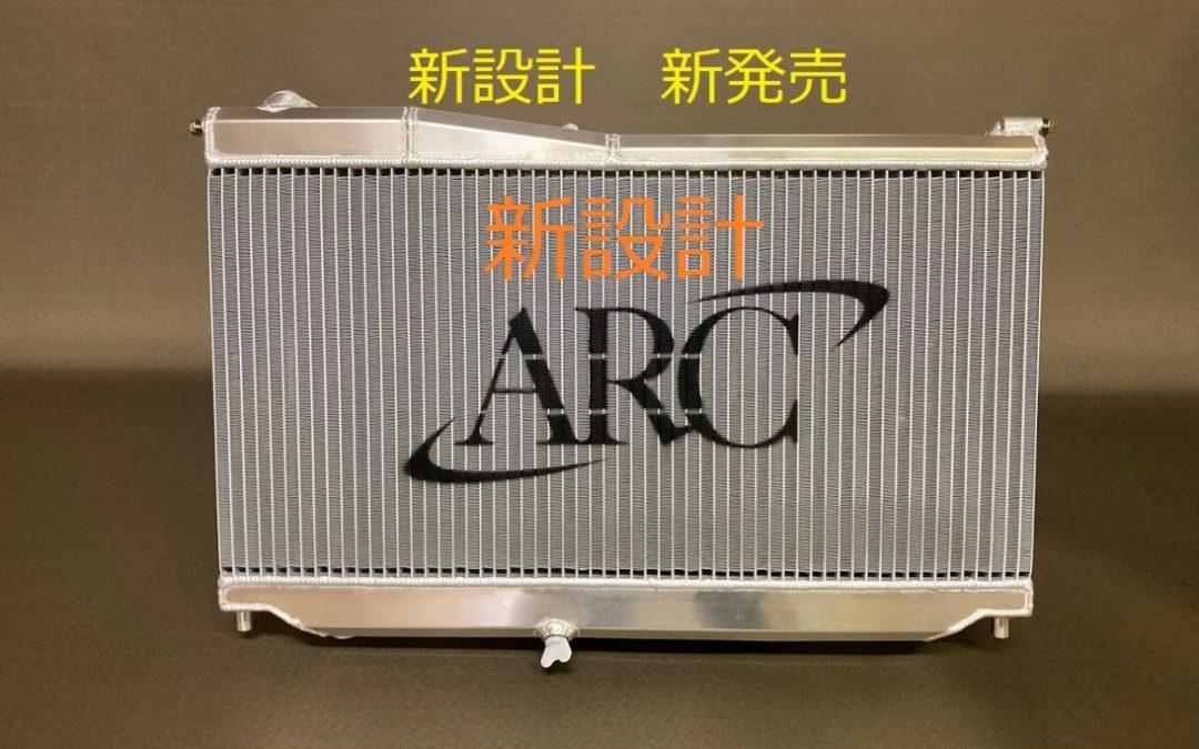 まずはFD3S ARC製アルミラジエターSPL