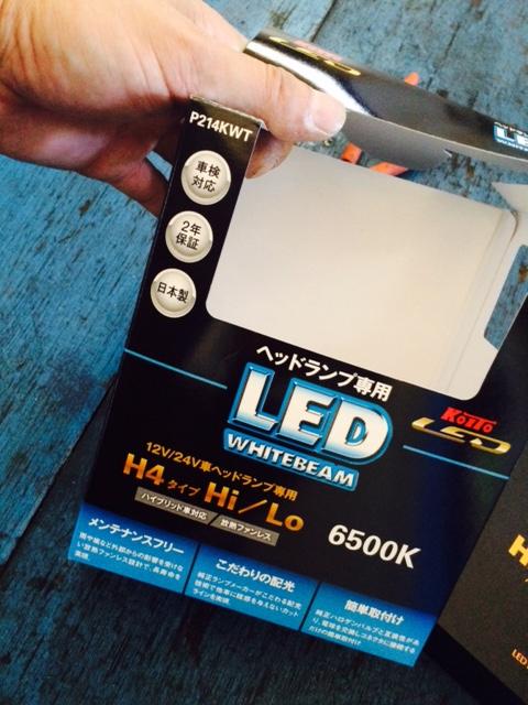 koito製作所から2年保証の空冷LED(H4)が発売されました