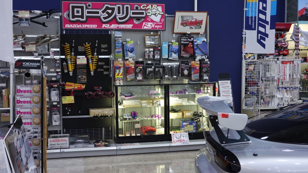スーパーオートバックスサンシャイン神戸でEcoCpu-V発売取り付け開始