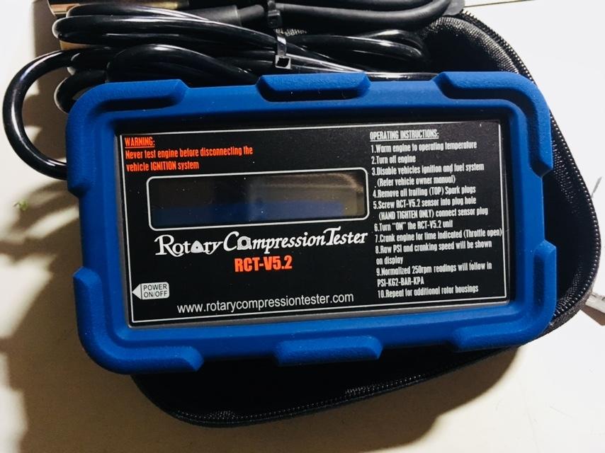RE専用の圧縮計が必要な方、今週末で締め切ります。