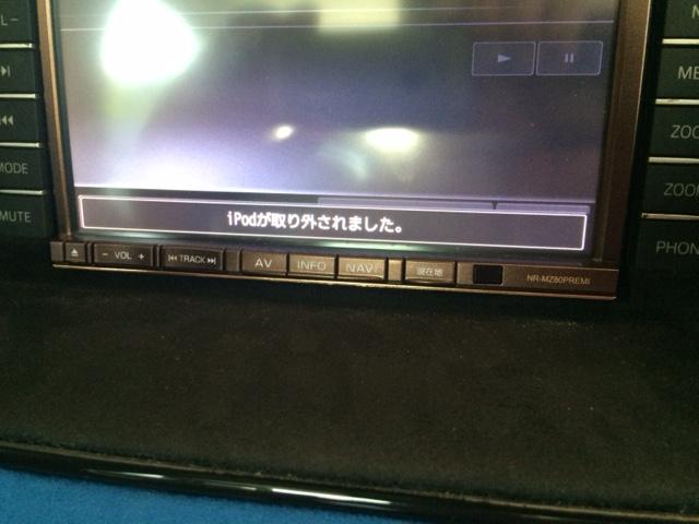 アテンザ サウンドナビ MZ80 Ipod 切れる