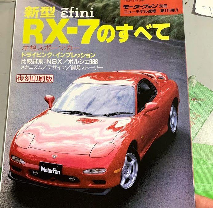 RX-7の歴史
