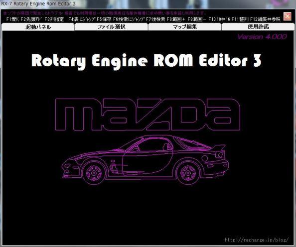 EcoCpu や、純正ROMの書き換えようエディター、新作!!